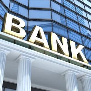 Банки Инжавино