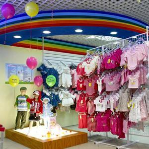 Детские магазины Инжавино