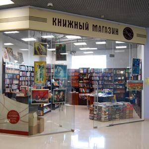 Книжные магазины Инжавино