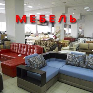Магазины мебели Инжавино