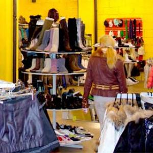 Магазины одежды и обуви Инжавино