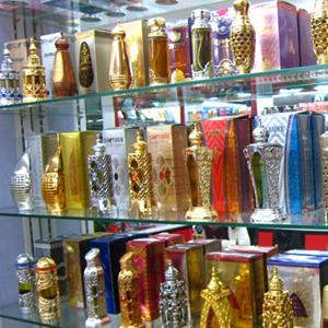 Парфюмерные магазины Инжавино