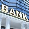 Банки в Инжавино