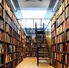 Библиотеки в Инжавино
