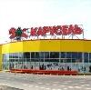 Гипермаркеты в Инжавино