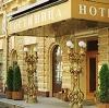 Гостиницы в Инжавино