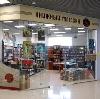 Книжные магазины в Инжавино