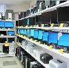 Компьютерные магазины в Инжавино