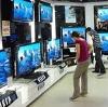 Магазины электроники в Инжавино