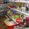 Магазины хозтоваров в Инжавино