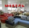 Магазины мебели в Инжавино