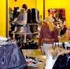 Магазины одежды и обуви в Инжавино