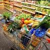 Магазины продуктов в Инжавино