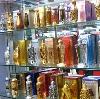 Парфюмерные магазины в Инжавино