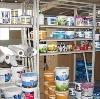 Строительные магазины в Инжавино