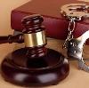 Суды в Инжавино