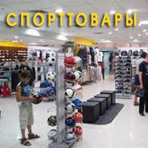 Спортивные магазины Инжавино