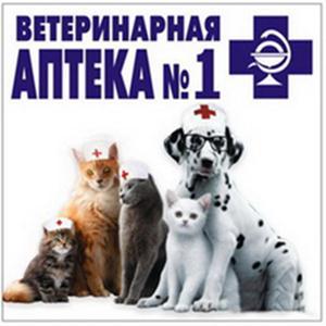 Ветеринарные аптеки Инжавино